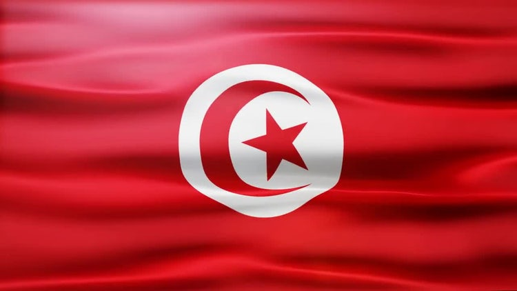 Étudier en Tunisie