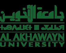 Concours AL Akhawayn
