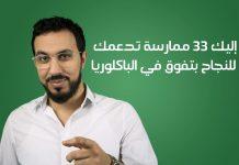 zakaria ahmadi- زكرياء الأحمدي