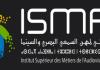 مباراة لولوج السنة الأولى بالمعهد العالي لمهن السمعي البصري والسينما