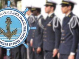 مباراة ولوج المعهد العالي للدراسات البحرية بالدارالبيضاء