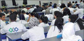 التكوین المھني : مستوى التخصص/students.ma