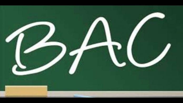 الترشح لإمتحانات الباكالوريا/students.ma