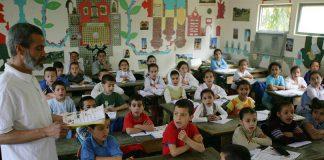 www.students.ma/التعليم بالمغرب
