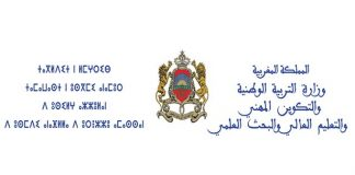 ministre_education_maroc_